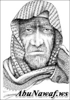 ابو رعشه