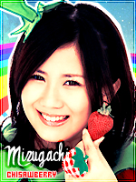 Mizugachi