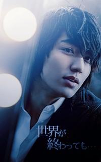 Kazuki Hiro
