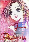 Jeena Princess :$