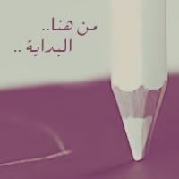 نسمة إبدآاعـ