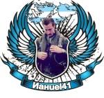 Nahuel41
