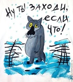 sigalov