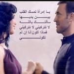 سمير العجيلي