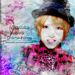 Shiroi~hime ♥ みく