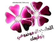 مسرحية الهمجى (محمد صبحى)كاملة بدون حذف 151491