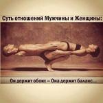 nastya111