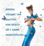 Елена_А