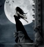 Лунная