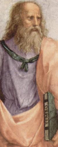 Arcas Deucalion