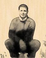 عبدالله بن زكريا