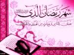 Hasna'a