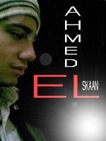 أحمد السقعان