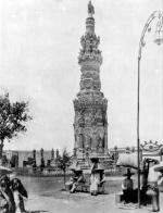 Nuevo León. 1514-91