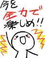 KasuDEATH★