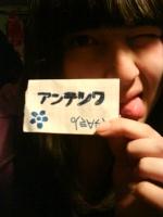 Murasaki~ Sugee *