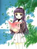 Sakura Mizuki