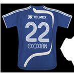 exox14n