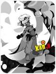 Kaiiji