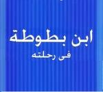 bahakim