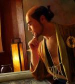Akodo Satsume