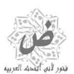 لسان عربية