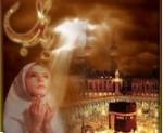 هبة الرحمن