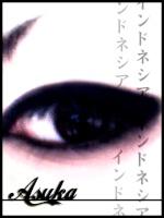 Dark_Asu