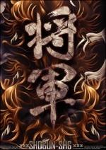 Shogun-SHG