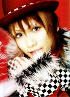mihi chan