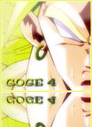 GOGE 4