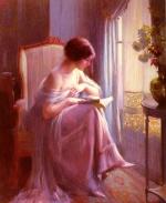 Лампа Алладина
