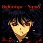Bakuriyu