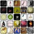 islamic-soul