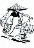 Armes d'épaule 2522-15