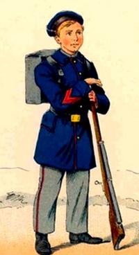 Armes présentant un intérêt historique 5642-75