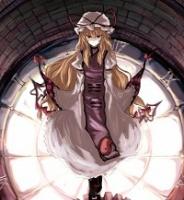 Rose Pervoi