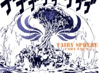 Fairy Sphere