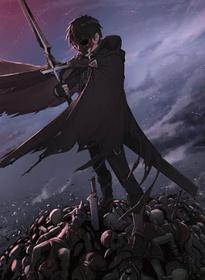 Necromancer Eon