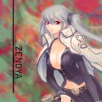 zendya