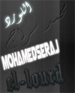 mohamedseraj