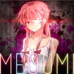Mequmi