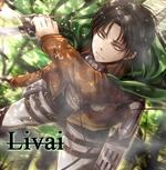Livai