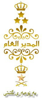 بیروباوهڕی ئیسلامی 1-52