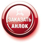 unlock2012