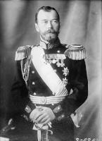 Николай Романовъ