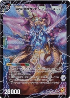 shirosakiloh1994