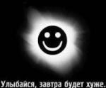 xthysq1