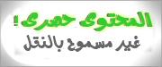 خدمة ارشفة المنتديات 3903550082