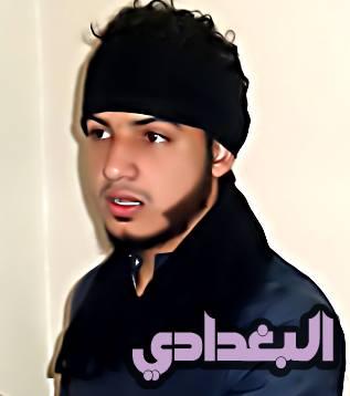 علاء البغدادي